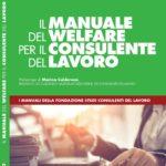 Lo Studio Fiori partecipa alla redazione del Manuale del welfare aziendale